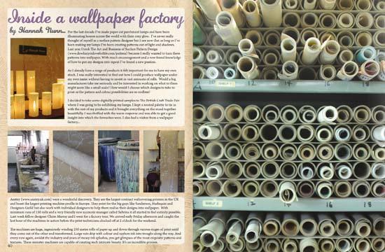 M4 Wallpaper factory